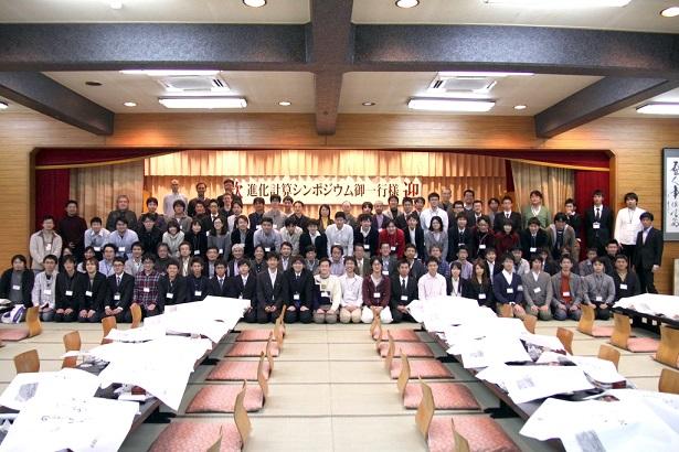 進化計算シンポジウム2013参加者集合写真